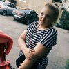 Настя, 20, г.Орск