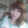 Nadejda, 22, Kimry