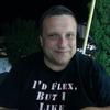Александр, 38, г.Бендеры