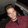 Kristian, 26, г.Редландс