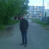 Сева, 33 года, Рыбы, Томск