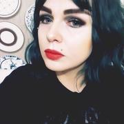 Diana Chernushina 34 Минск