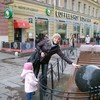Ирина, 45, г.Дружковка