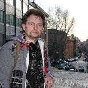 Андрей 56 Пермь