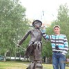 Андрей, 42, г.Когалым (Тюменская обл.)
