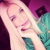 Анастасия, 26, г.Абатский