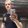 Евгений, 23, г.Петродворец