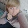 Alisa, 25, г.Новокузнецк