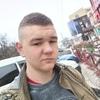 Sanya, 19, Kamianets-Podilskyi
