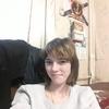 Ирина, 23, г.Тверь