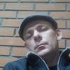 Najs, 34, г.Омск