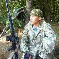 алексей, 32 года, Скорпион, Новороссийск
