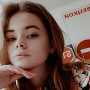 Екатерина 18 Санкт-Петербург