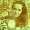 Марина, 18, г.Павлоград