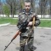 Виталий, 18, г.Киев