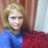 Рита Антипина, 24, г.Краснодар