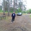 Гагик Григорян, 34, г.Санкт-Петербург