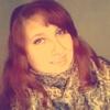 Екатерина, 21, г.Винница
