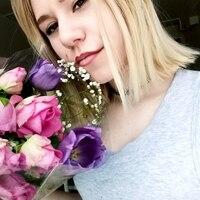 Даша, 19 лет, Рыбы, Санкт-Петербург