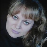 Александра, 34 года, Водолей, Енакиево