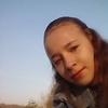 Яна, 16, г.Калиновка
