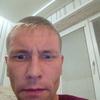Inkognito, 41, Arkhangelsk