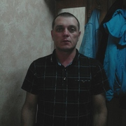 Петр 39 Красноярск