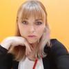 Лёлька, 29, г.Пятигорск