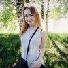 Анна, 20, г.Череповец