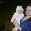 Вика, 22, Макіївка