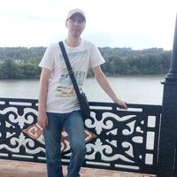 Сергей, 37 лет, Скорпион, Омск
