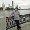 Алекс, 48, г.Курган