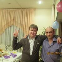 Михаил, 35 лет, Весы, Петрозаводск