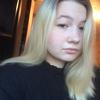 Nica, 18, г.Тверь