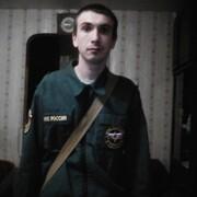 Саша 25 Красноярск