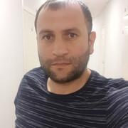 Масис 33 Иркутск