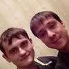 Илья, 25, г.Лучегорск