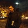 Dima, 25, г.Минск
