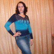 Ирина 29 Донецк