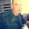 Серёга, 23, г.Наровчат