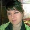 Yaroslava, 26, Lutuhyne