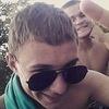 Володя, 19, Донецьк