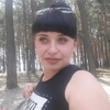 Яна, 29, г.Харьков