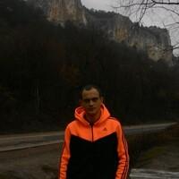 Дмитрий, 34 года, Близнецы, Москва