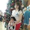 Анастасия, 23, г.Котельниково