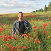 Саша, 49, г.Киев