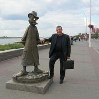Алекс, 61 год, Рыбы, Москва