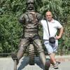 Александр, 32, г.Нижний Тагил