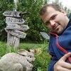 Антон, 29, Дніпро́