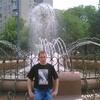 Андрей, 31, г.Холмск